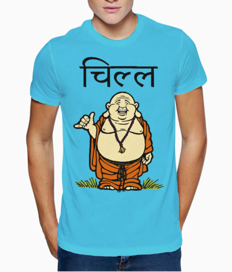 Chill b t shirt front