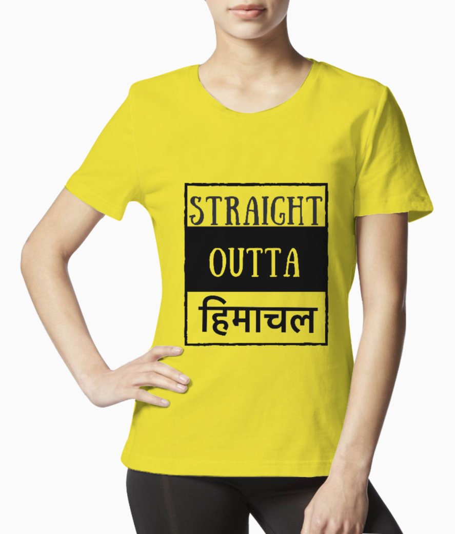 Straight outta %2834%29 tee front