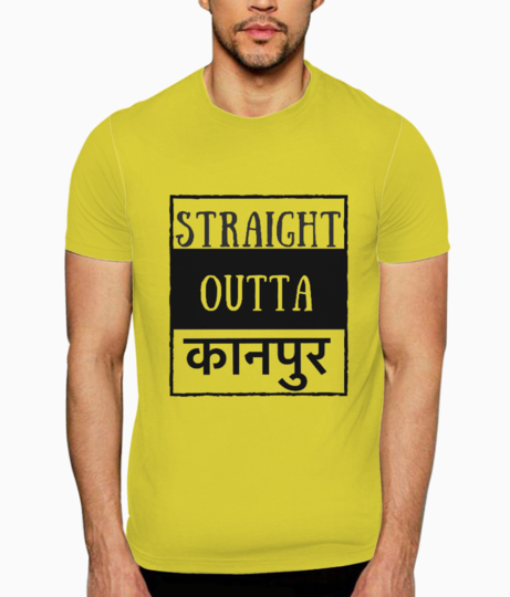 Straight outta %2828%29 t shirt front