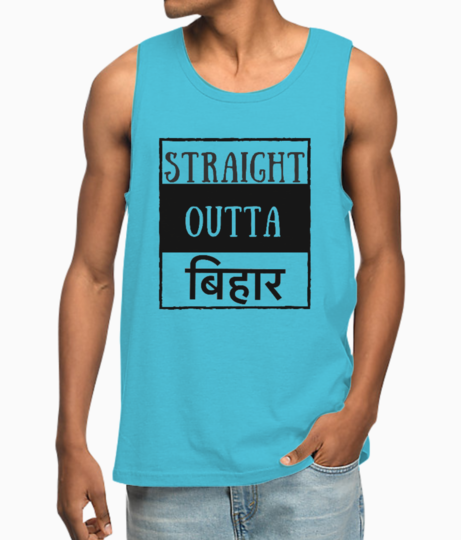Straight outta %2833%29 vest front